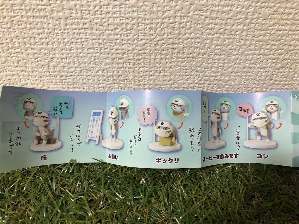 f:id:nakamurafu-fu:20210121185909j:image