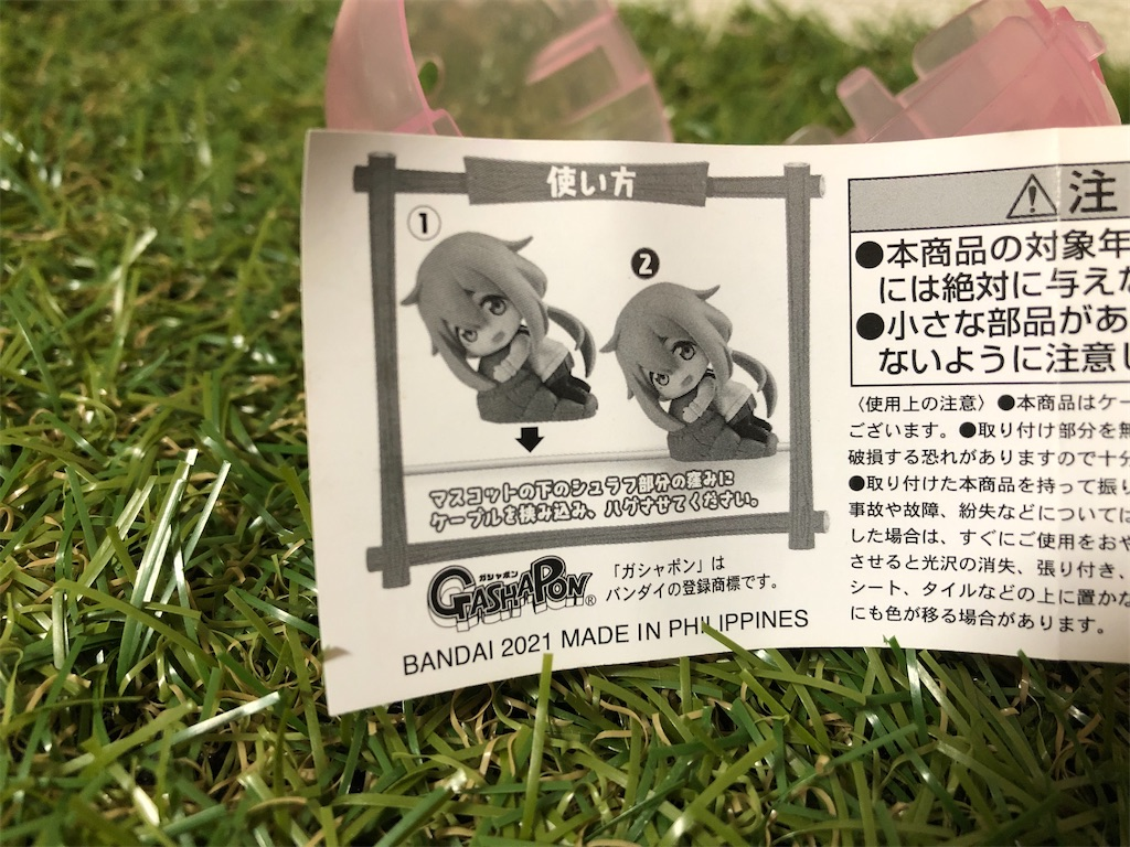 f:id:nakamurafu-fu:20210405215356j:image