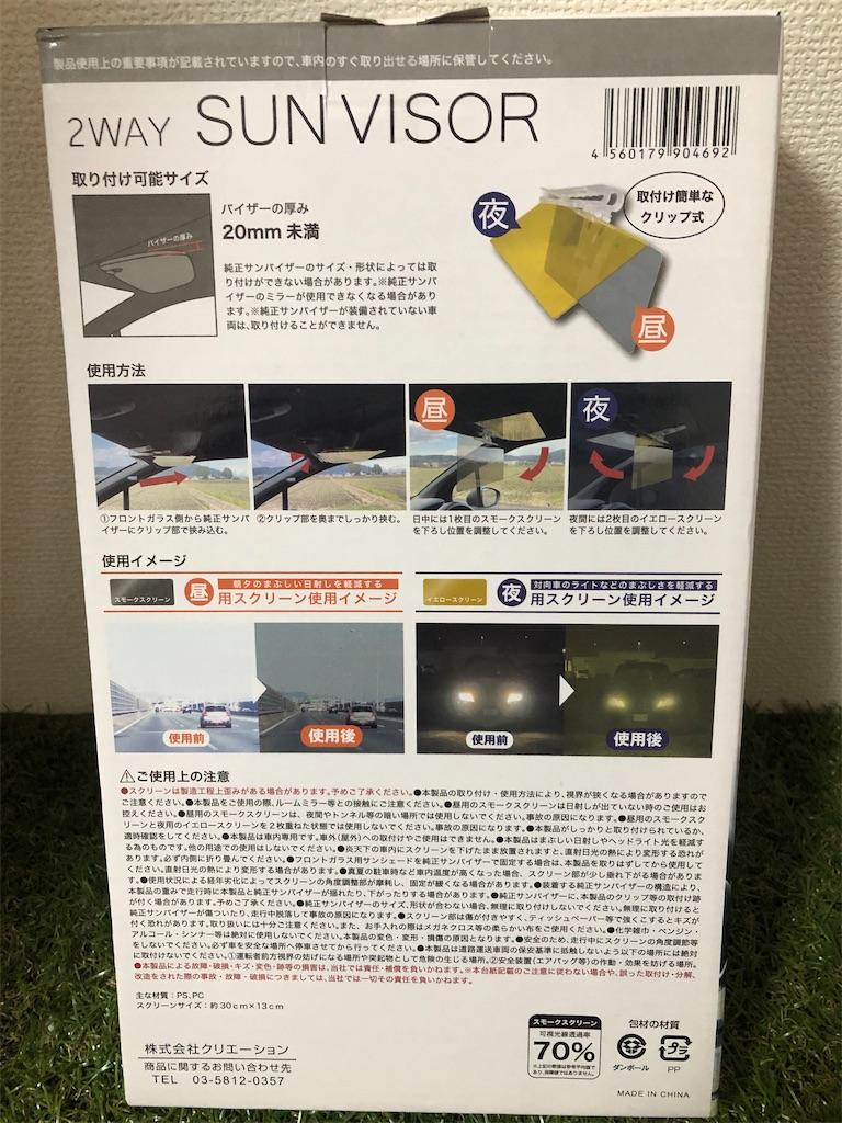 f:id:nakamurafu-fu:20210422210950j:image