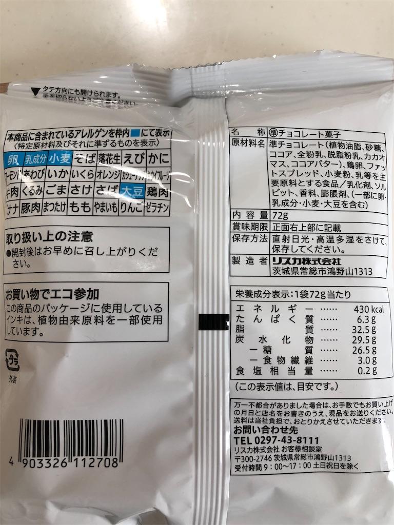 f:id:nakamurafu-fu:20210504200147j:image