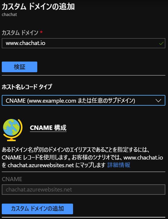 f:id:nakamurakko:20200121231331p:plain