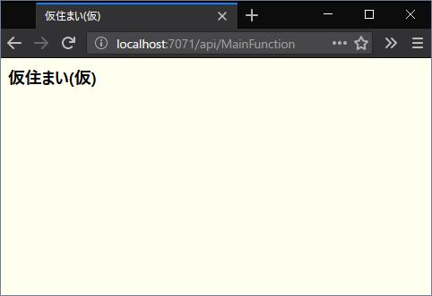 f:id:nakamurakko:20200218104129p:plain