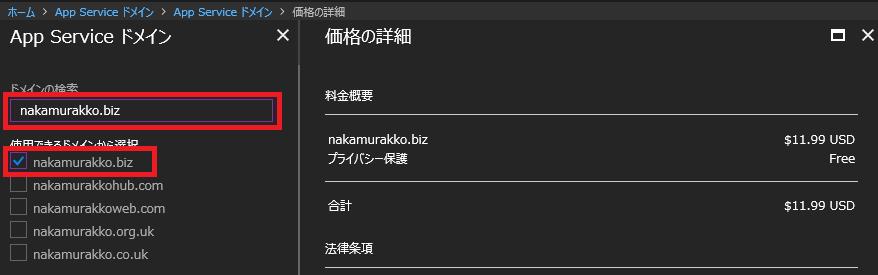 f:id:nakamurakko:20200221091458p:plain