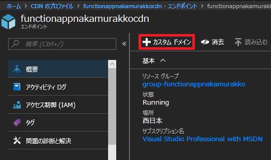 f:id:nakamurakko:20200221091656p:plain
