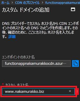 f:id:nakamurakko:20200221091718p:plain