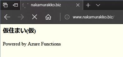 f:id:nakamurakko:20200221091742p:plain