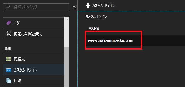 f:id:nakamurakko:20200222091940p:plain