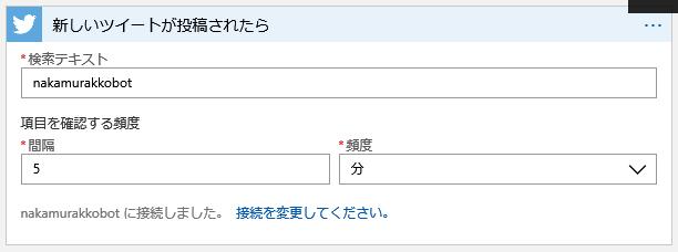 f:id:nakamurakko:20200223094603p:plain