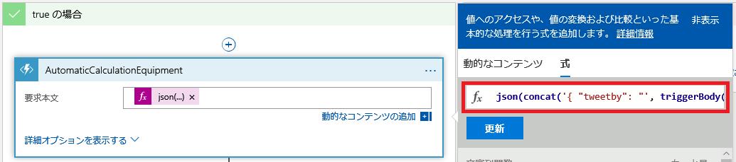 f:id:nakamurakko:20200223094737p:plain