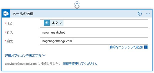 f:id:nakamurakko:20200223094757p:plain