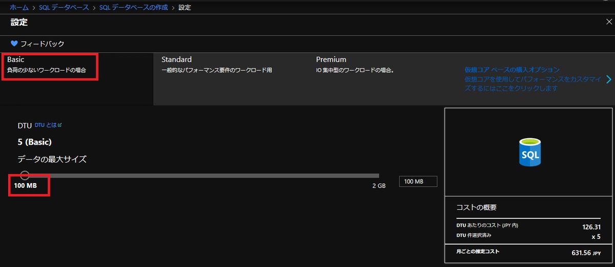 f:id:nakamurakko:20200228083004p:plain