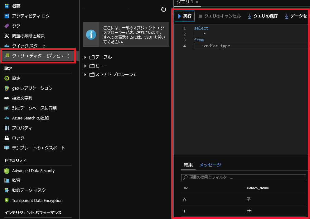 f:id:nakamurakko:20200228083159p:plain