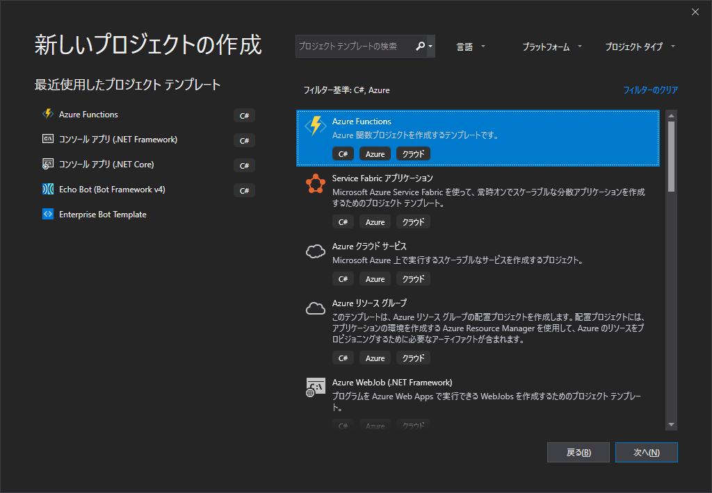 f:id:nakamurakko:20200228083230p:plain
