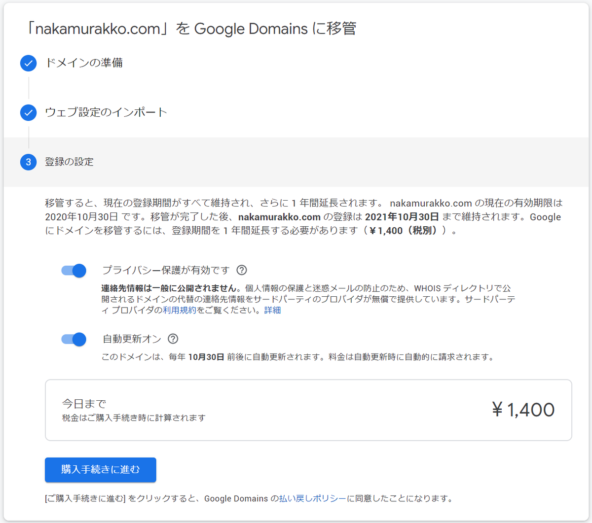 f:id:nakamurakko:20200301112811p:plain