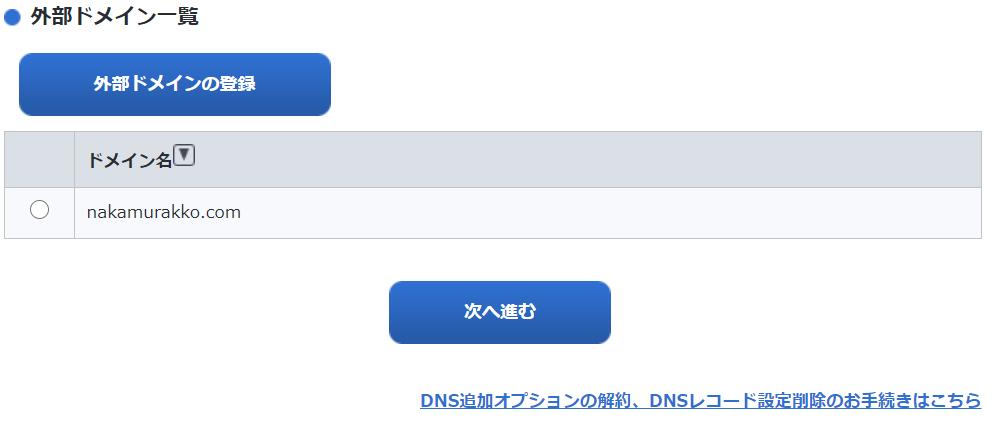 f:id:nakamurakko:20200301112931p:plain
