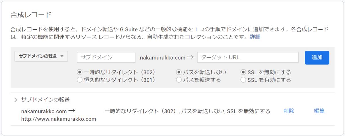 f:id:nakamurakko:20200305084619p:plain