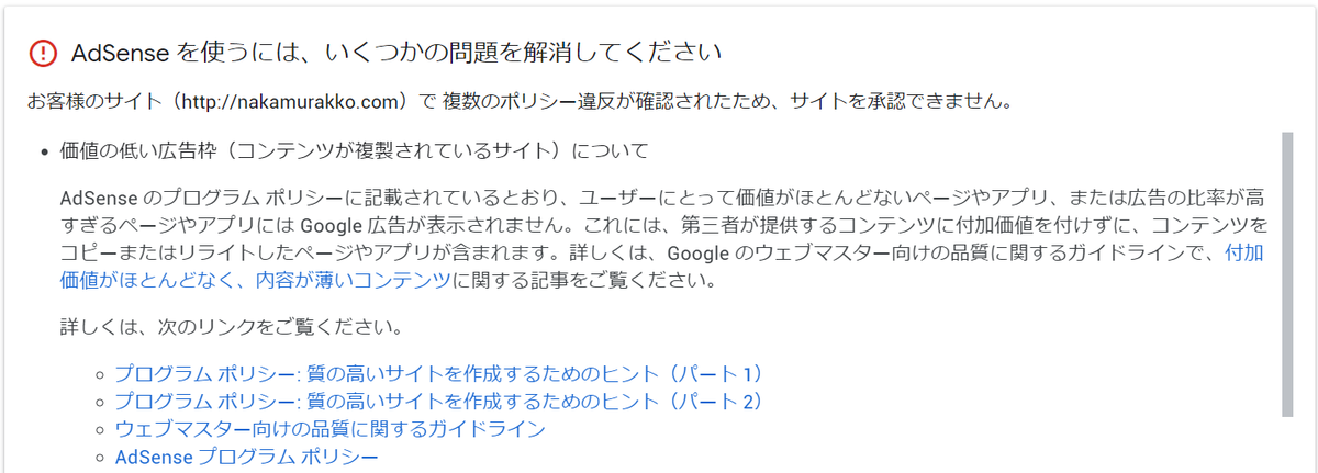 f:id:nakamurakko:20200305084640p:plain