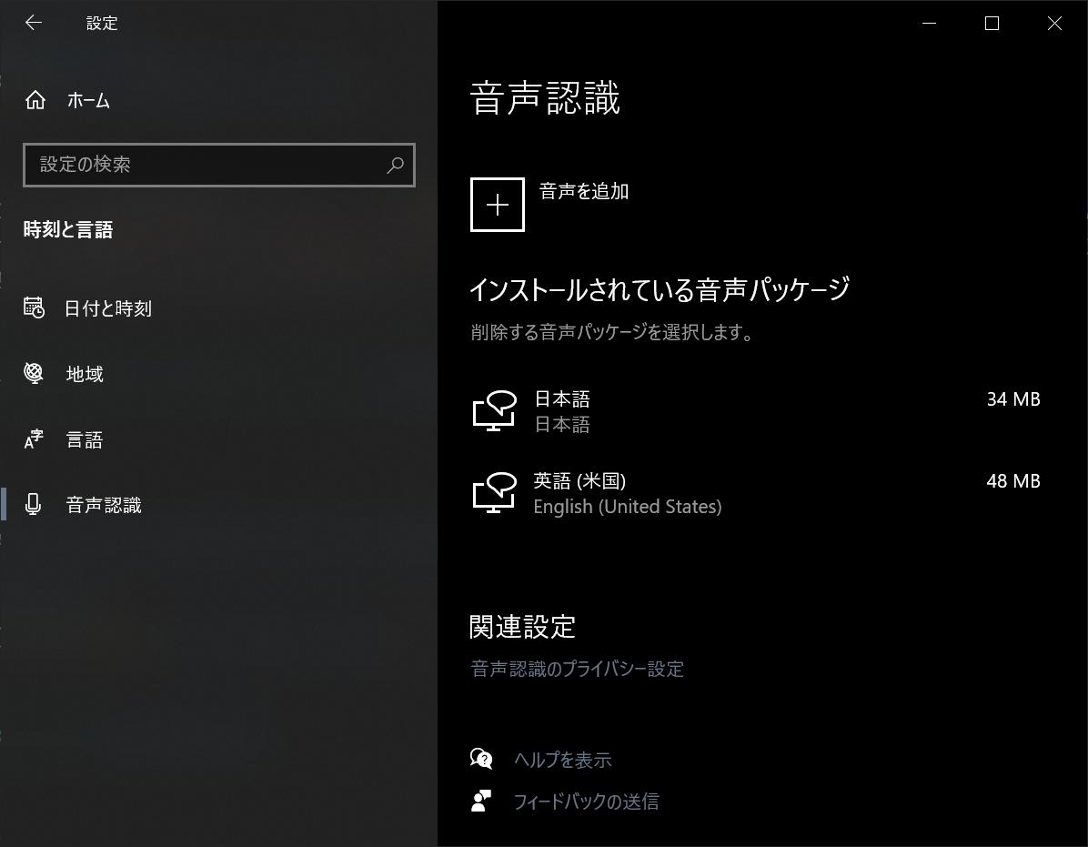 f:id:nakamurakko:20200309193345p:plain