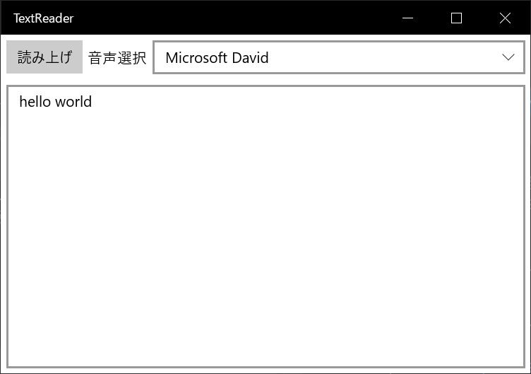 f:id:nakamurakko:20200309193404p:plain