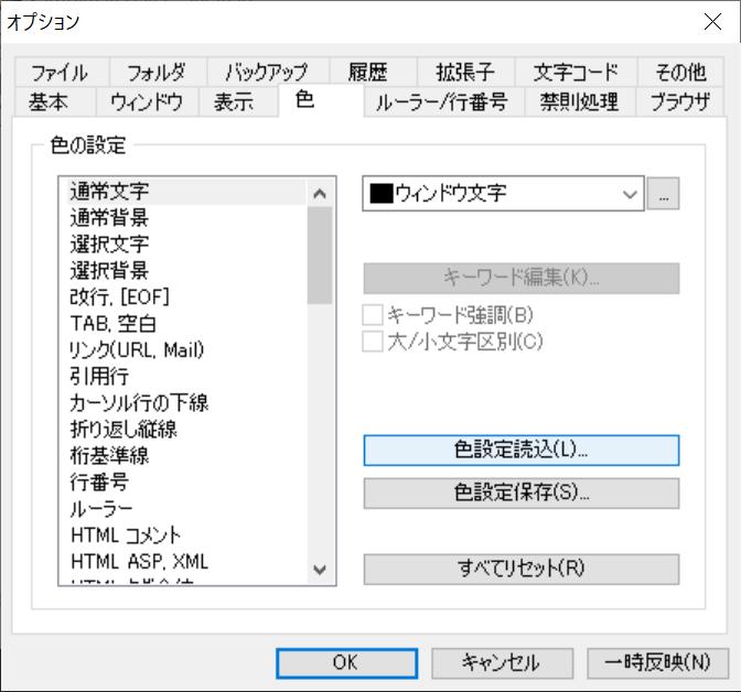 f:id:nakamurakko:20210403121611p:plain