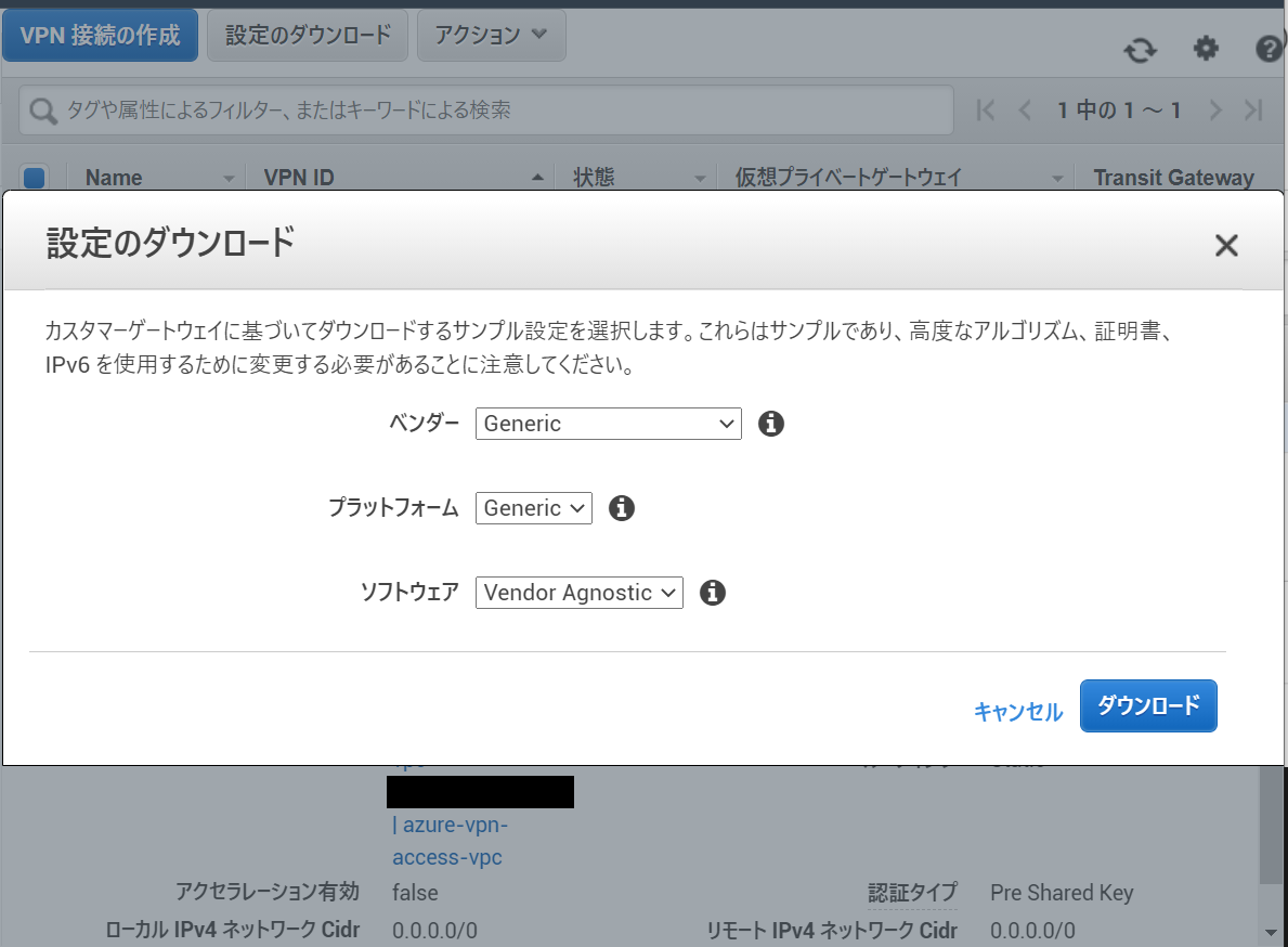 f:id:nakamurakko:20210409213336p:plain