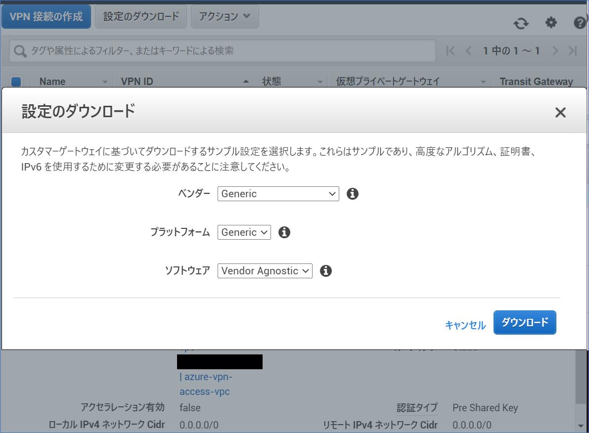 f:id:nakamurakko:20210724154828p:plain