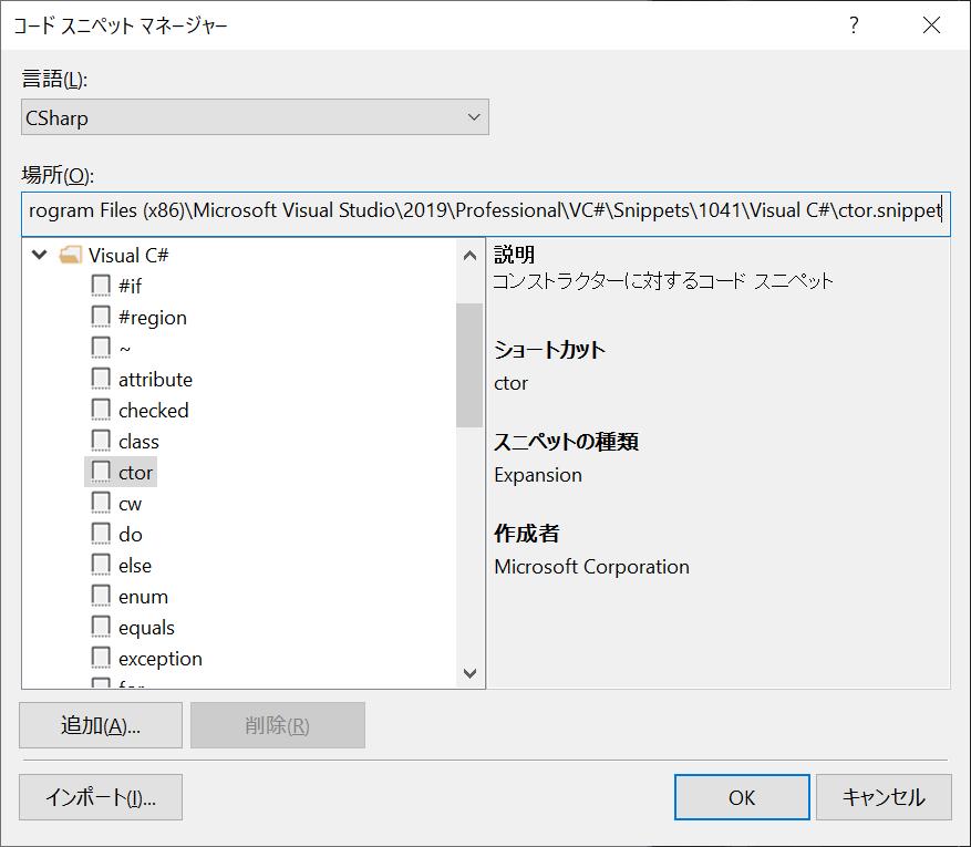 f:id:nakamurakko:20210912202330p:plain