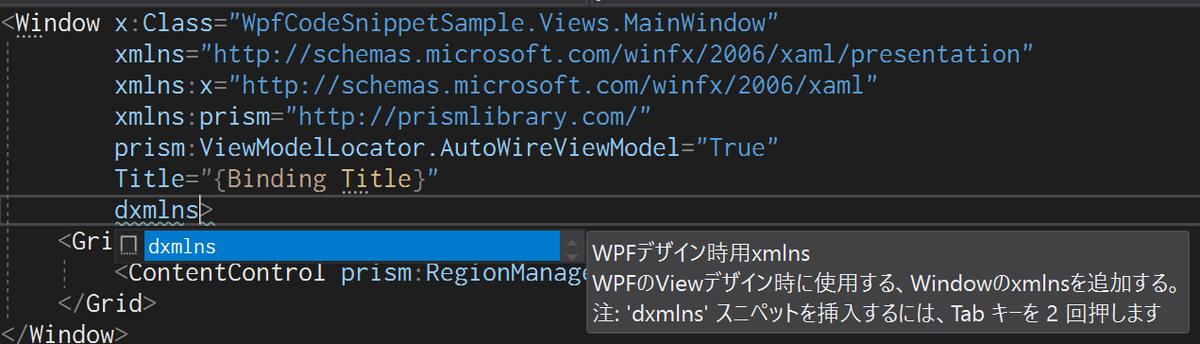 f:id:nakamurakko:20210912202359p:plain