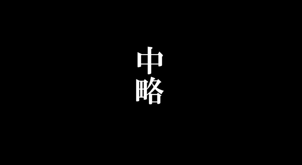 f:id:nakamuralab:20160913205715p:plain