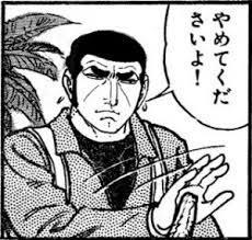 f:id:nakamuramail_46:20160701203612j:plain