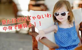 f:id:nakamuramail_46:20160709213718j:plain