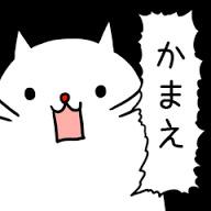 f:id:nakamuramail_46:20160727210535j:plain