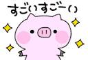 f:id:nakamuramail_46:20160728203800j:plain