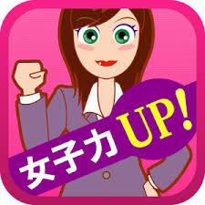 f:id:nakamuramail_46:20160901222651j:plain