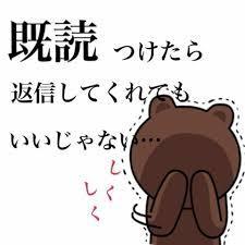 f:id:nakamuramail_46:20161130234718j:plain