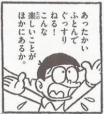 f:id:nakamuramail_46:20161231090225j:plain