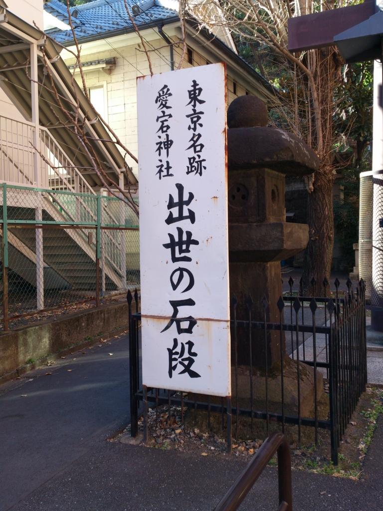 f:id:nakamuramail_46:20170123215629j:plain