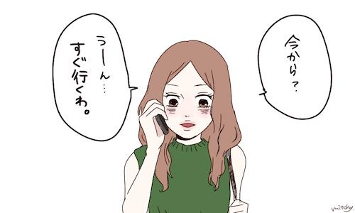 f:id:nakamuramail_46:20170226150420j:plain