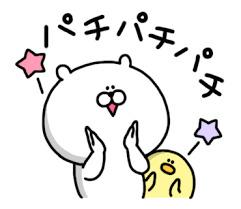 f:id:nakamuramail_46:20170305132805j:plain