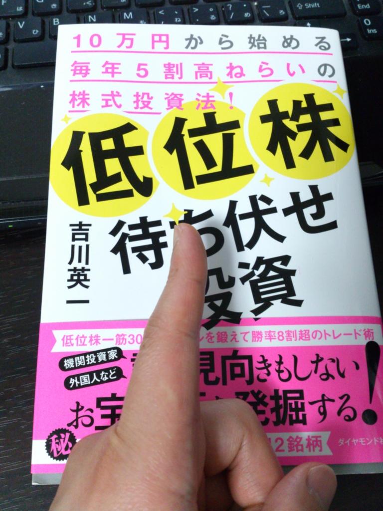 f:id:nakamuramail_46:20170418220645j:plain