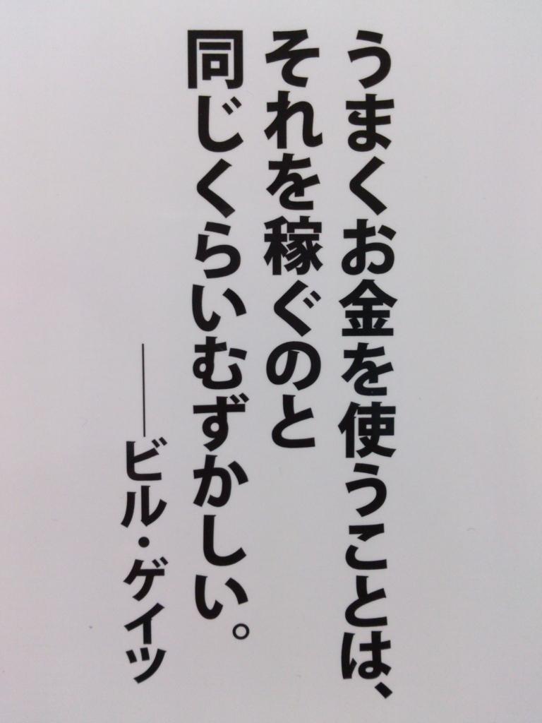 f:id:nakamuramail_46:20170419212215j:plain