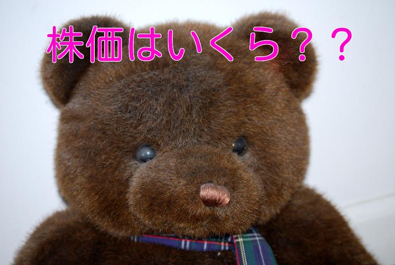 f:id:nakamuramail_46:20170508225352j:plain