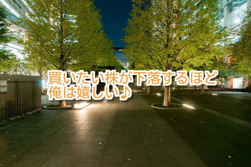 f:id:nakamuramail_46:20170519150010j:plain