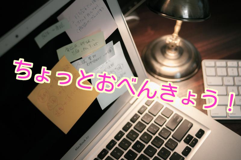 f:id:nakamuramail_46:20170526170343j:plain