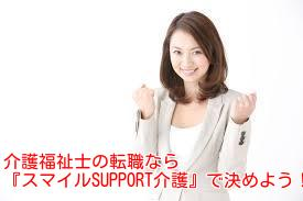 f:id:nakamuramail_46:20170528185918j:plain