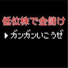 f:id:nakamuramail_46:20170604183158j:plain