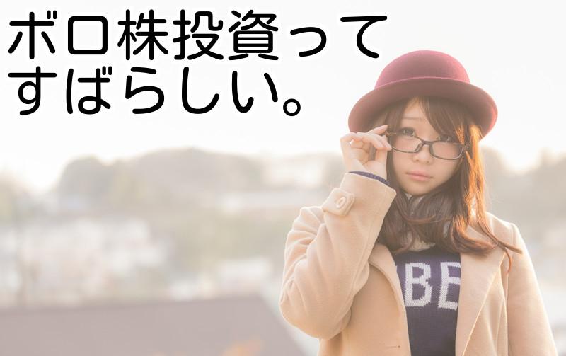 f:id:nakamuramail_46:20170629213318j:plain