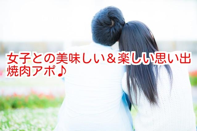 f:id:nakamuramail_46:20170707224903j:plain