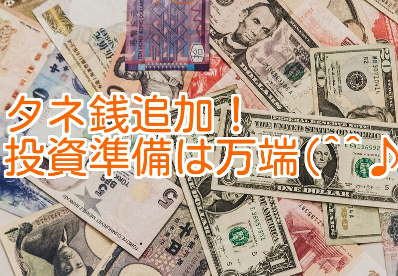 f:id:nakamuramail_46:20170715233456j:plain