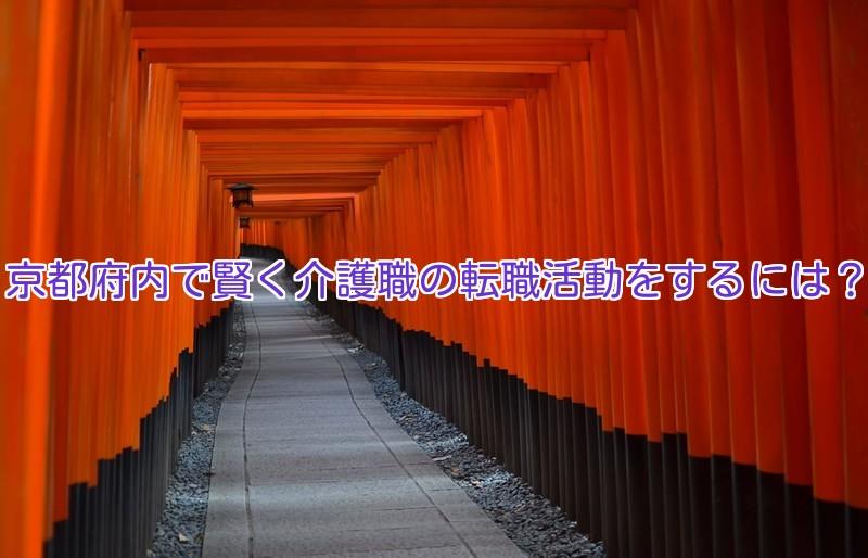 f:id:nakamuramail_46:20170717103126j:plain